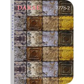 Giấy dán tường Darae 1776-2